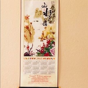 Chinese Calendar Year Rat Floral Waterfall 2013